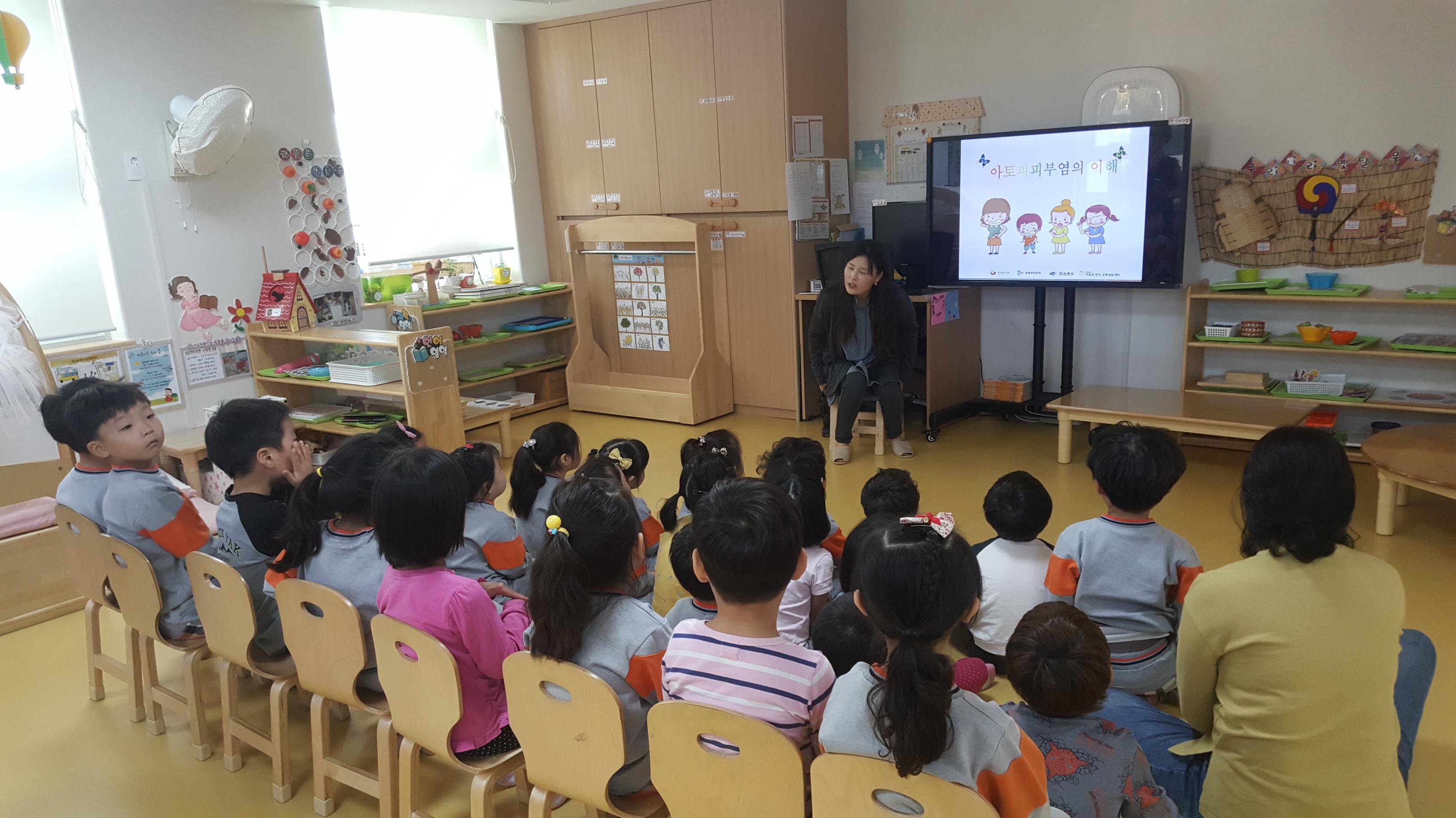 성주군 벽진어린이집 및 초전어린이집 원아교육 및 물품지원