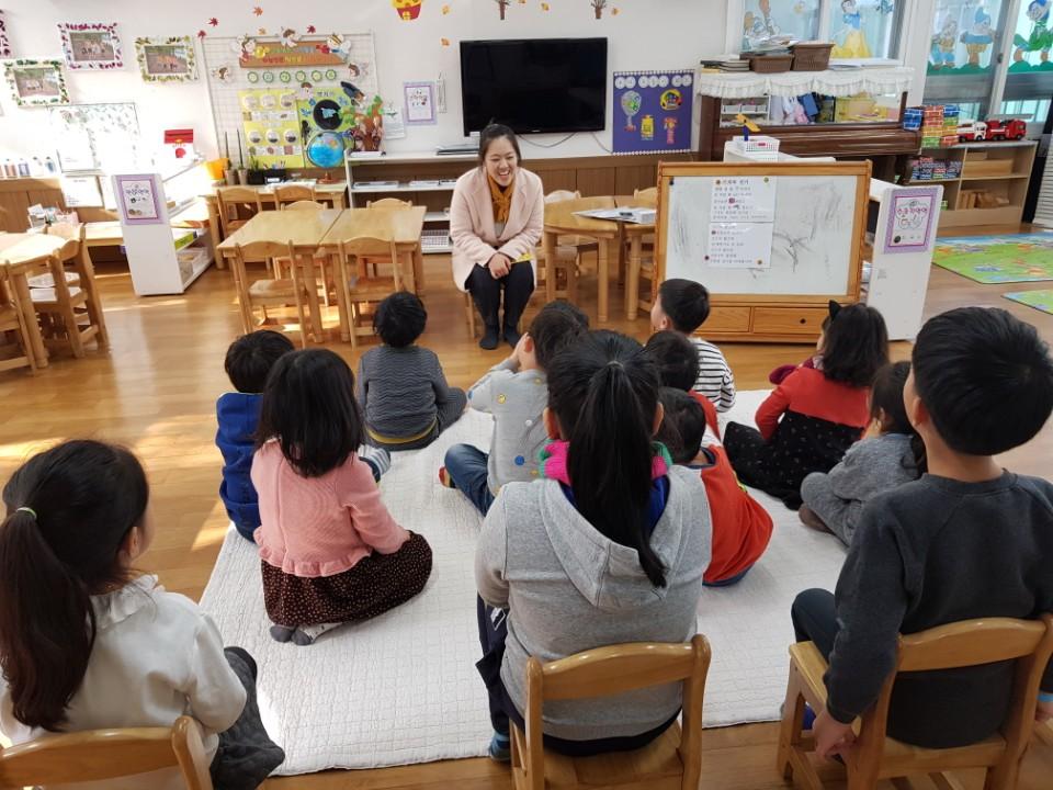 안동 새싹어린이집 교육 및 물품지원