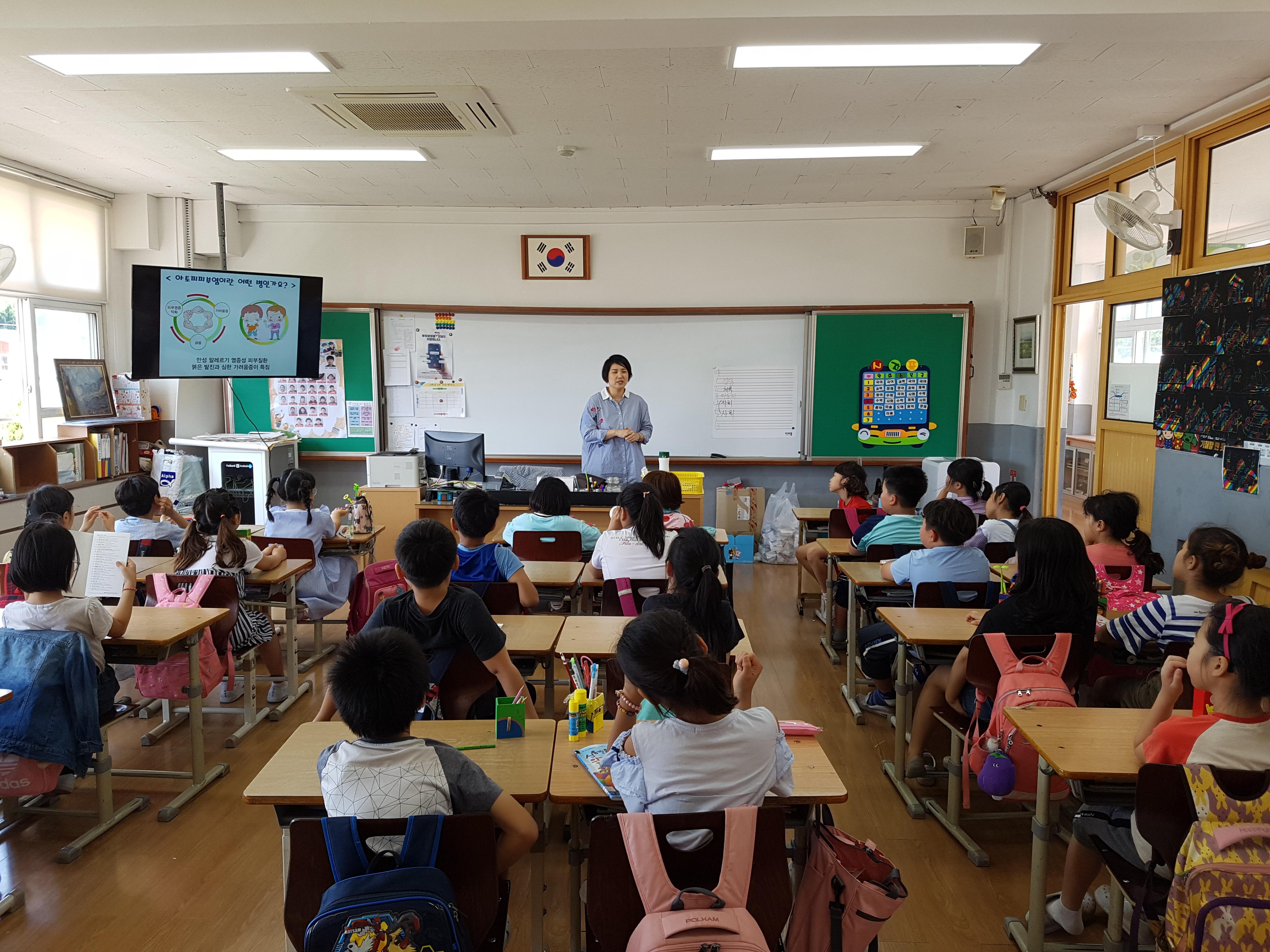 상주시 함창초등학교 학생교육