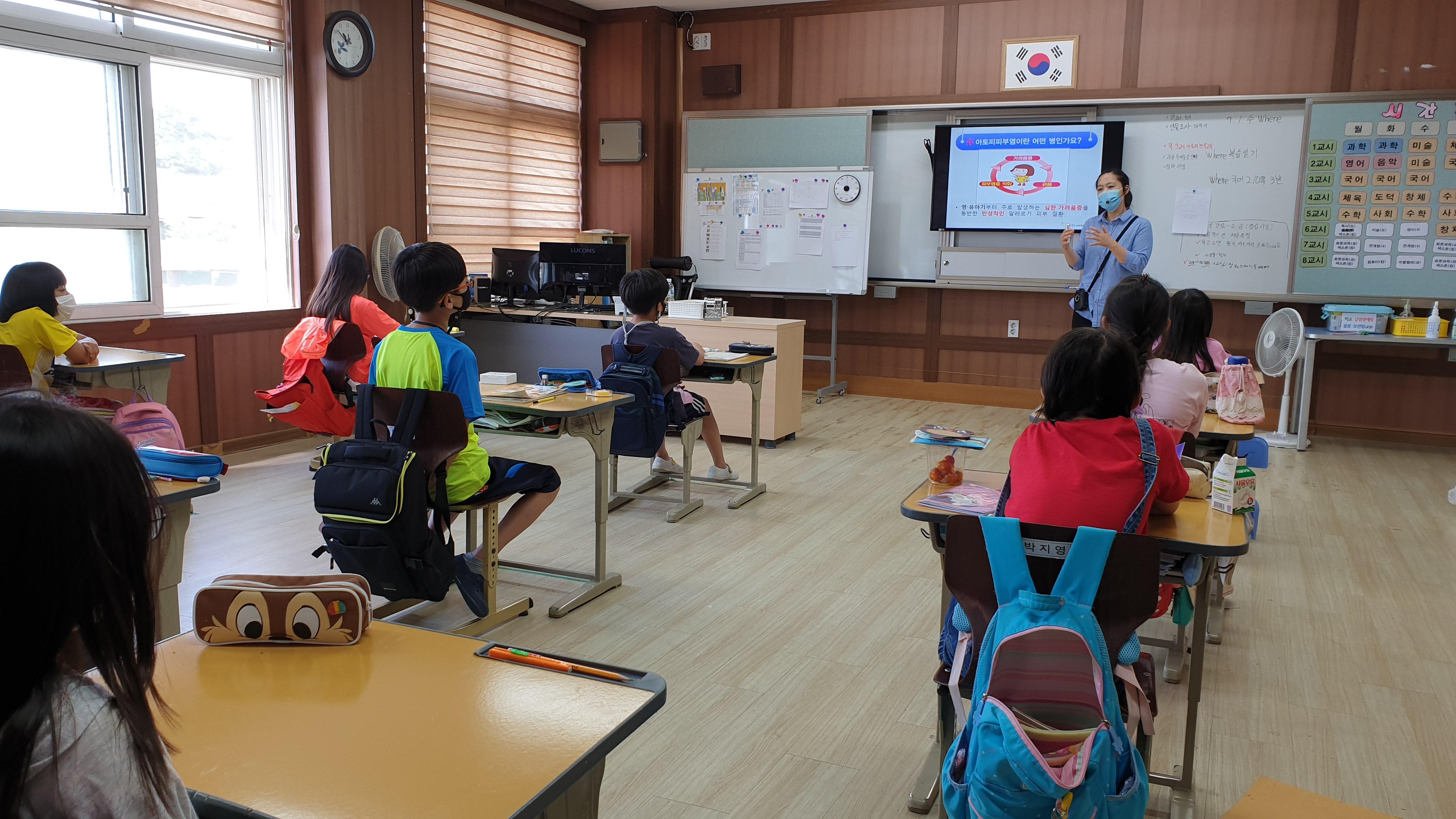예천군 용문초등학교 학생대상 교육