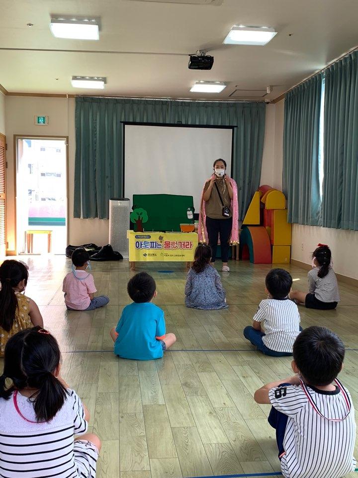 문경시 안심학교(유치원, 어린이집) 원아대상 교육