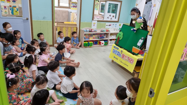 문경시 안심학교(유치원,어린이집) 원아대상 교육